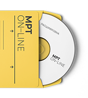 Расшифровка МРТ on-line от 1490 руб